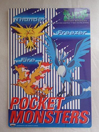 POKEMON ポケモン 下敷き 非売品 フリーザ・ファイア・サンダー バンプレスト 約B5版