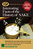 Interesting Facts of the History of Sake (Series of Guidebooks for Sake Kikisake-shi teaches you! Book 1) (English Edition)