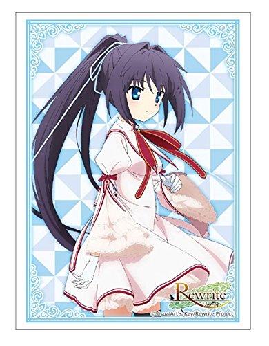 ブシロードスリーブコレクションHG (ハイグレード) Vol.1092 TVアニメ Rewrite 『此花 ルチア』