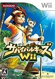 echange, troc Survival Kids Wii[Import Japonais]