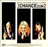 ハーフ・ア・チャンス [DVD] 北野義則ヨーロッパ映画ソムリエのベスト1999第8位