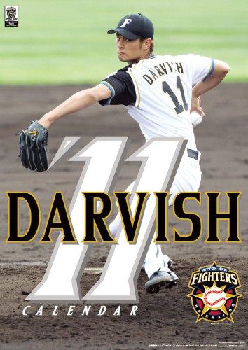 ダルビッシュ有 2011年 カレンダー