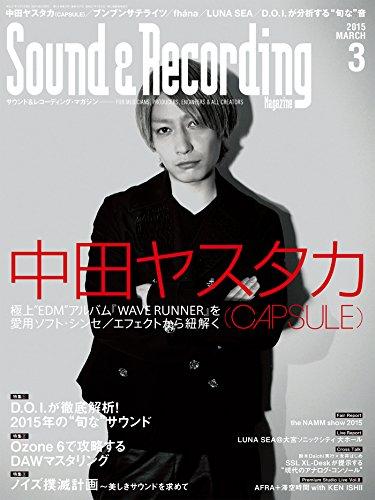 Sound & Recording Magazine (サウンド アンド レコーディング マガジン) 2015年 3月号 [雑誌]