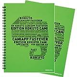 コクヨ Evernote連動ツインリングノートCamiApp FastEver Edition 緑 B罫 A5 2冊セット ス-TCAEN91B-GX2