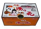 奥飛騨天然湯の花 徳用箱 小袋タイプ(L) 15gx30袋