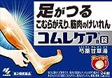 【第2類医薬品】コムレケアa 24錠 ランキングお取り寄せ