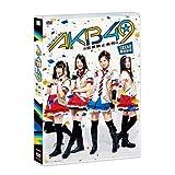 【DVD】ミュージカル『AKB49~恋愛禁止条例~』SKE48単独公演