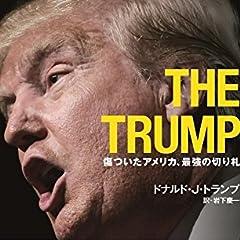 THE TRUMP - 傷ついたアメリカ、最強の切り札 -