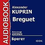 Breguet [Russian Edition] | Alexander Kuprin