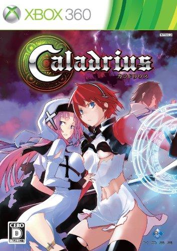 Caladrius (カラドリウス) 限定版