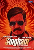 5176qU6XTiL. SL160  Singham (2011) (New Action Hindi Film / Ajay Devgn / Bollywood Movie / Indian Cinema DVD)
