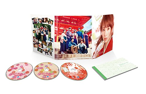 【Amazon.co.jp限定】ちはやふる -下の句- 豪華版 Blu-ray&DVDセット(特典Blu-ray付3枚組)(<上の句><下の句>豪華版連動購入特典:「オリジナルハンカチ」引換シリアルコード付)