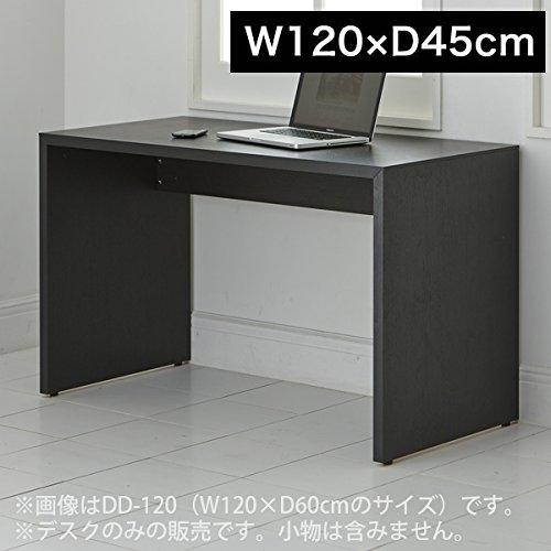 JVCケンウッド・インテリア ニューワークスタジオフラット デスク ブラック DD-121-BK 幅120cm 奥行45cm 引出しなし
