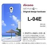 docomo Optimus G Pro L-04E ケース Optimus G Pro L-04E カバー ケース・ジャケット【サマー(B)/l04e-M926】