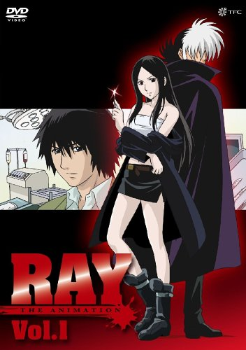 RAY THE ANIMATION