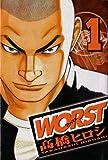 Worst Vol. 1 (v. 1)