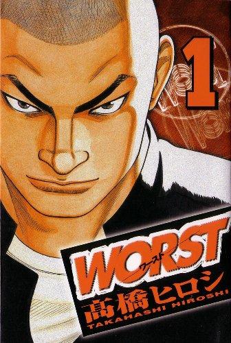 Worst Volume 1 (v. 1)