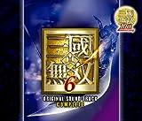 真・三國無双6オリジナル・サウンドトラックコンプリート盤