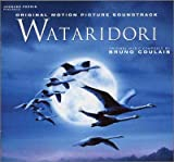 WATARIDORI オリジナル・サウンドトラック(CCCD)