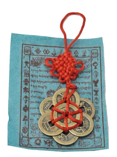 Chinese Red Enless Knot Eight Feng Shui Coins, Feng Shui Money, I Ching Coins, Chinese Coins, Free Buddhist Lungta Paper Prayer, Good for Wealth, Love and Health, #20