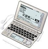 CASIO Ex-word 電子辞書 XD-SF6300GD シャンパンゴールド 音声対応 110コンテンツ 多辞書総合モデル クイックパレット付き5.3型(横117.0×縦66.1mm)タッチパネル搭載
