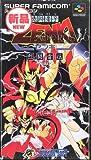 echange, troc Kishin douji Zenki Rettou raiden - Super Famicom - JAP