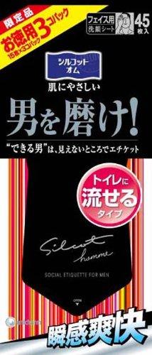 シルコットHOMME 洗顔シート 15枚×3個
