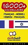 16000+ Fran�ais - H�breu H�breu - Fra...