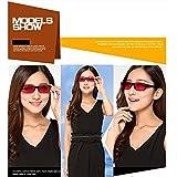 GM-2 Color Blind Corrective Glasses