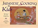 Japanese Cooking for Kids [Hardcover]