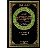 Fourth Century (Hijra) Poetry: v. 2: 1010/8/14 - 913/8/8 (Hussaini Encyclopedia)by Mohammad Sadiq Al...