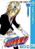 家庭教師ヒットマンREBORN! 10 (ジャンプコミックスDIGITAL)