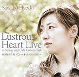 Lustrous Heart Live
