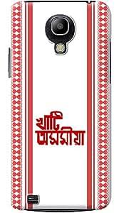 Kasemantra Assamese Gamucha Case For Samsung Galaxy S4 Mini I9190