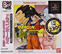 Dragon Ball Z (Import) for Playstation