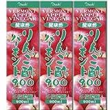 【3本】ユウキ製薬 リンゴ酢バーモント900 5倍濃縮 900mlx3本 (4524326300119)