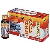 (ケース) ガンバレ肝太郎 50ml×10本
