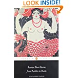 Russian Short Stories from Pushkin to Buida (Penguin Classics)