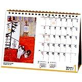 日本能率協会 2013年マンハッタナーズ卓上カレンダー2 C922