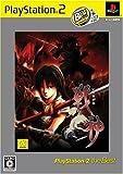 echange, troc Ikusa Gami (PlayStation2 the Best)[Import Japonais]