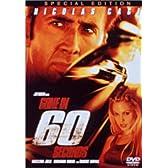 60セカンズ 特別編 [DVD]