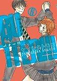 BUTTER!!!(6)<完> (アフタヌーンKC)