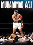 Muhammed Ali: The Whole Story [2 Discs] (Full Screen)