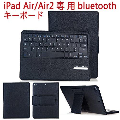 JUVENAiPad Air/iPad Air2専用bluetoothキーボード付カバー US配列(ブラック)