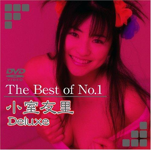 [小室友里] The Best of No.1 小室友里 Deluxe