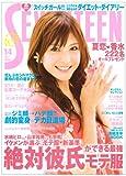 SEVENTEEN (セブンティーン) 2008年 7/1号 [雑誌]