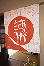 NorenJapanese curtain BATIK quotThank you quot 8521590cm from Japan 9412