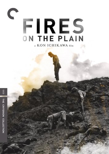Cover art for  Fires on the Plain -  Criterion Collection