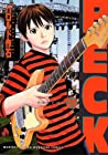 BECK 第32巻 2008年02月15日発売