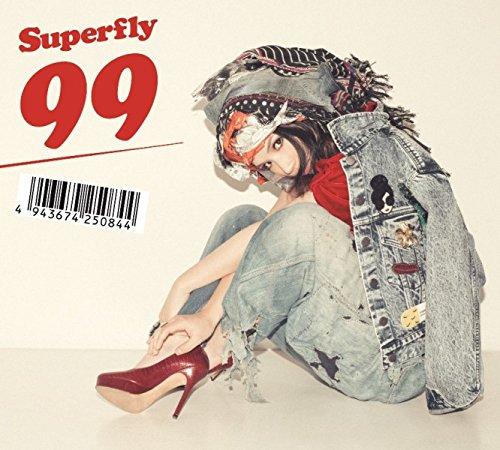 99 (初回生産限定盤)